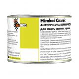 Паста для защиты горелок Himkod  Ceramic