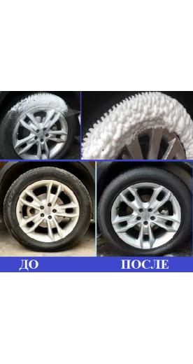 Чистящая пена для шин